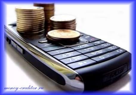 пополнить счёт теле2 с банковской карты через интернет без комиссии что нужно
