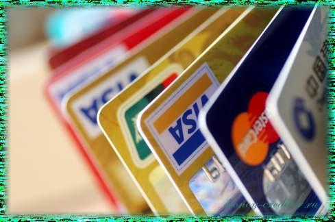 пополнить счёт теле2 с банковской карты через интернет без комиссии с каких карточек