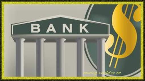 ренессанс кредит реквизиты банка для погашения кредита без проблем