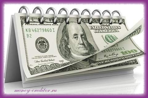ренессанс кредит реквизиты банка для погашения кредита онлайн