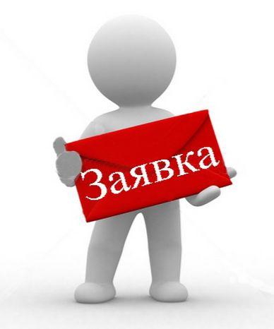 СМСФинанс ру заявка на микрозайм
