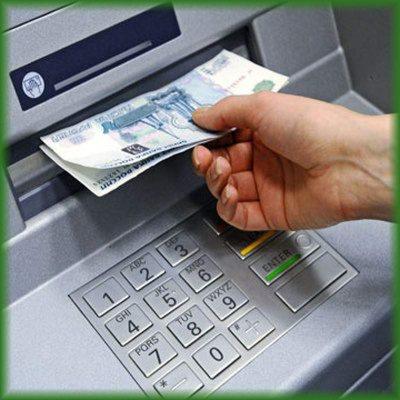 Банк Тинькофф: где снять деньги без комиссии с карты