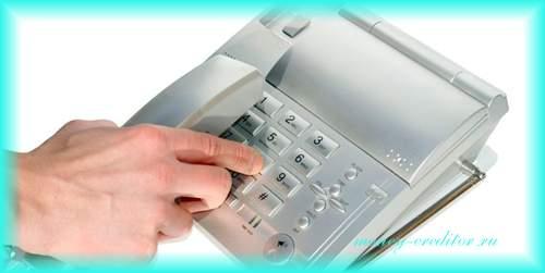 тинькофф статус заявки на карту проверка по телефону