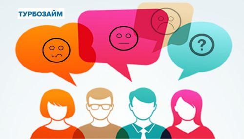 Турбозайм отзывы клиентов угрожают расправой
