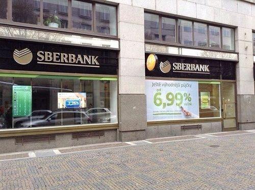 Влияние санкций на экономику россии