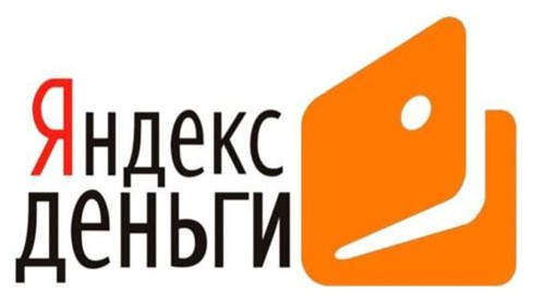 Яндекс дай денег – Иди работай тряпка!