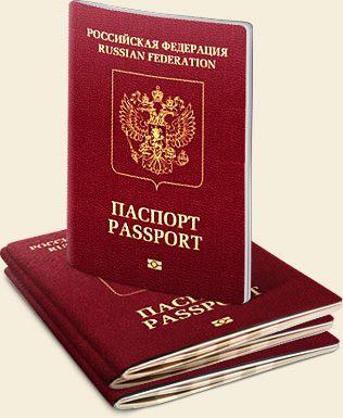 Загранпаспорт в качестве документа идентифицирующего личность