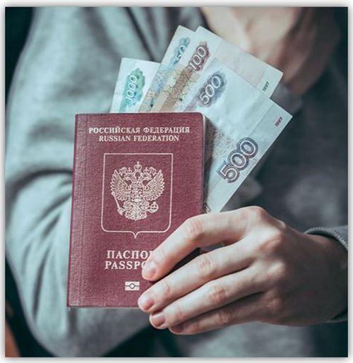 займ по паспорту как получить кредит без лишних справок