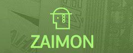Zaimon МФК Займон официальный сайт по выдаче онлайн займов
