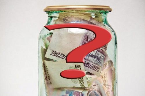 На какую сумму застрахованы вклады физических лиц?