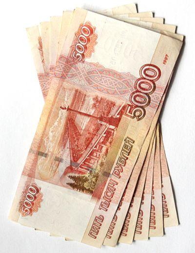 кредит на 50 000 рублей без справок и поручителей без отказа