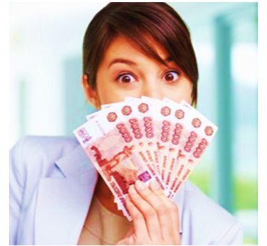 Без отказа взять займ с плохой кредитной историей (КИ)