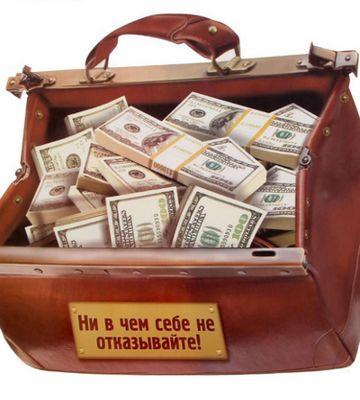 Без проверки кредитной истории быстрые займы онлайн на банковскую карту