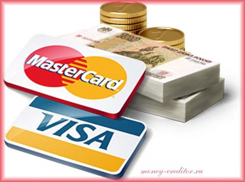 хоум кредит банк казань официальный