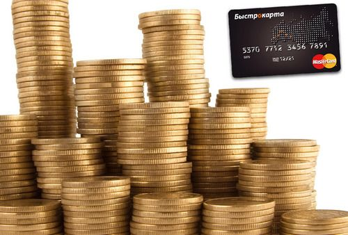 быстро деньги онлайн заявка на карту сбербанка через интернет без комиссии