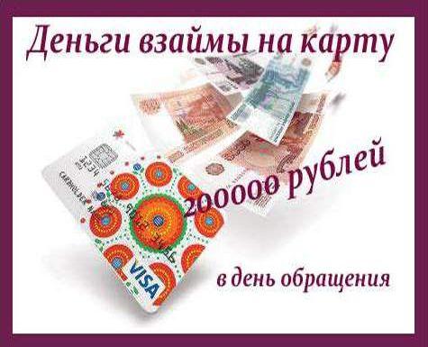 Кредитные организации в будущем