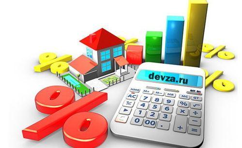Деньги Взаймы support devza ru