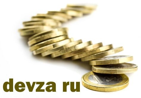 Devza ru МКК Деньги Взаймы