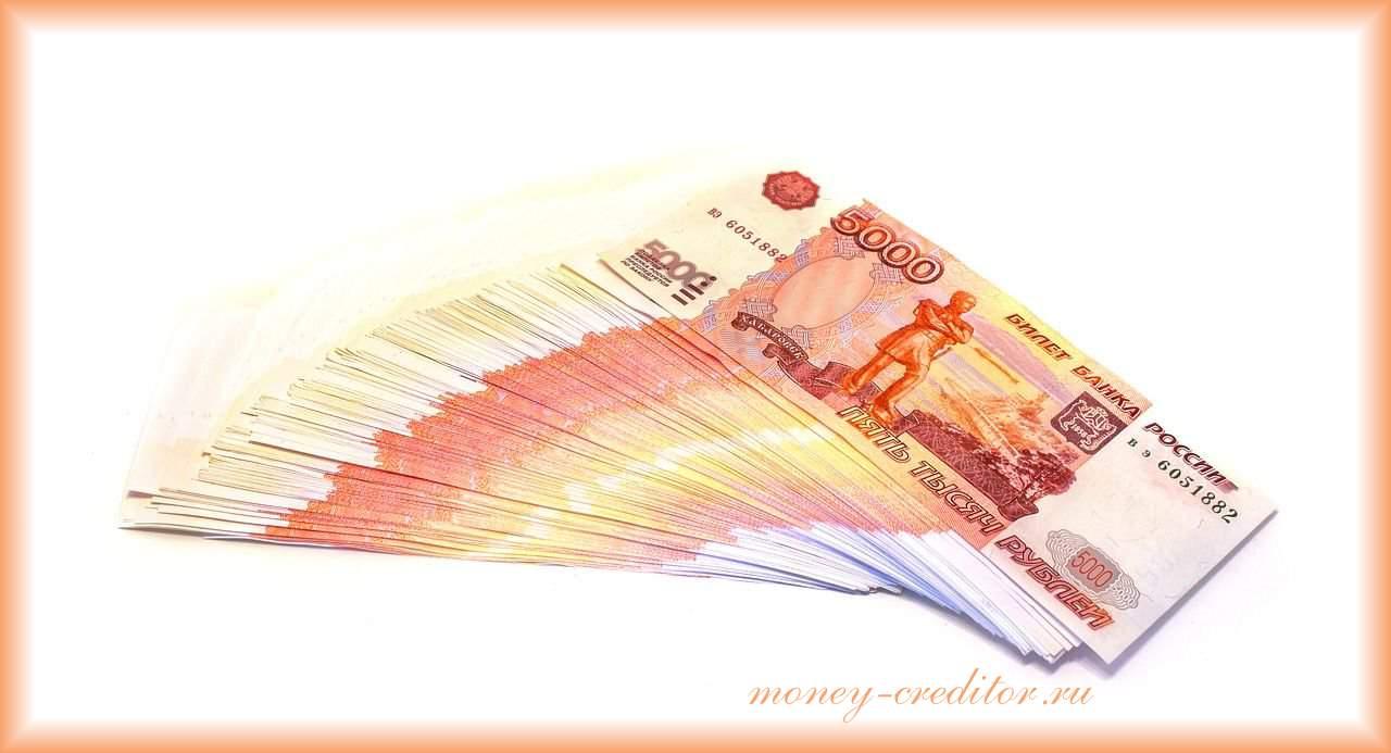сервис дистанционного кредитования Профи кредит