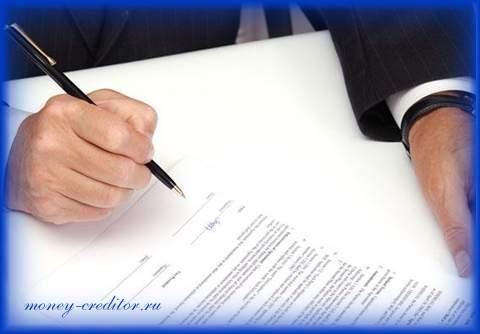 договор беспроцентного займа между физическими лицами образец как вступает в силу