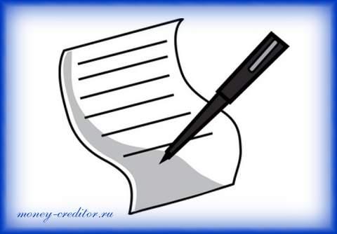 договор процентного займа между юридическими лицами форма соглашения