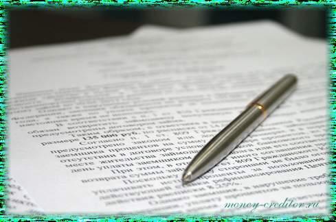 договор процентного займа между юридическими лицами в каких случаях нужен