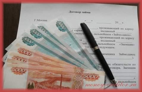 договор займа ГК РФ как составить