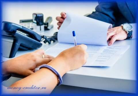договор займа с собственноручной подписью