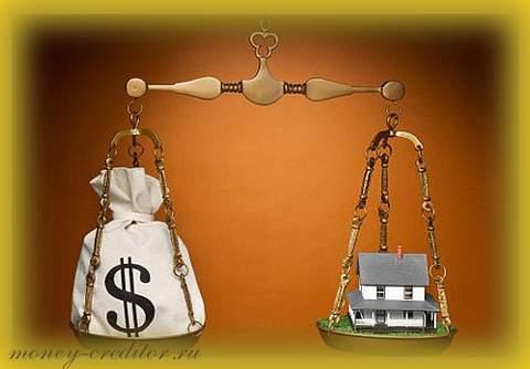 договор залога имущества в обеспечение договора займа как оформить