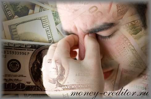 где срочно взять деньги можно заработать