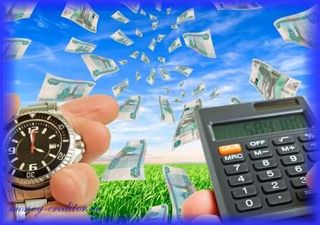 где срочно взять деньги в долг быстро