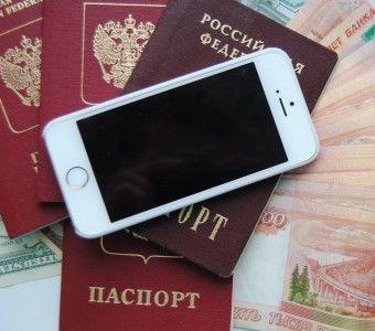 Где взять срочный займ по паспорту?