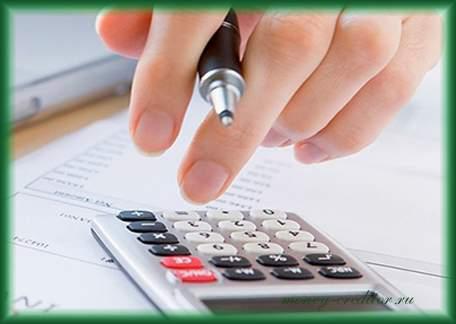 главфинанс отзывы об условиях получения денег в долг