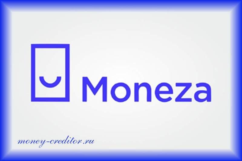 info moneza ru микрокредитная компания