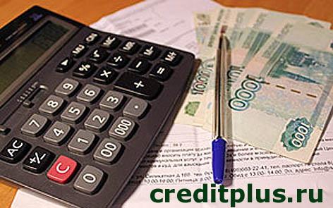 Кредит Плюс займ онлайн деньги в долг срочно