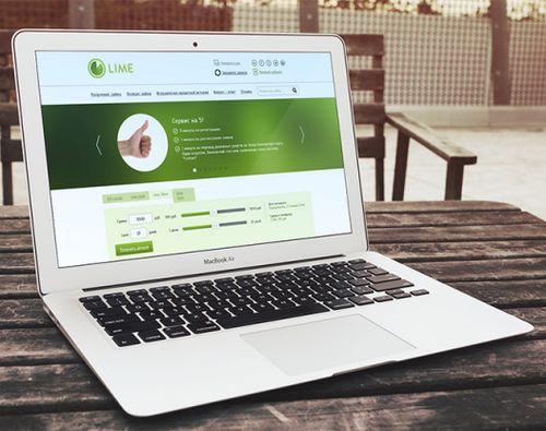 Уралсиб банк заявка на кредитную карту