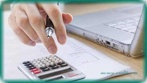 манеза займ условия кредитования