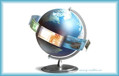 онлайн кредиты bigmoneys