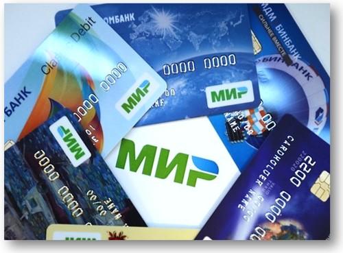 Взять кредит в м видео онлайн москва