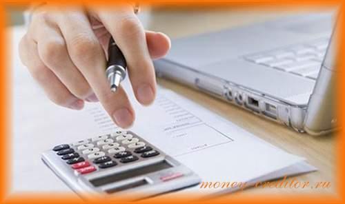 профикредит ру условия кредитования