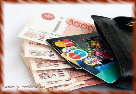 smart credit личный кабинет для решения финансовых проблем