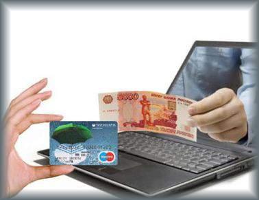 Что требуется от заемщика, чтобы получить срочно деньги на карту без отказа круглосуточно?