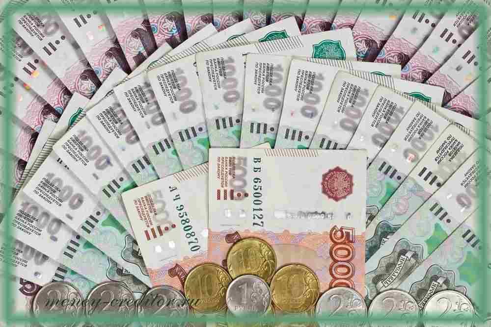 требования выдвигаемые к заемщикам центро финанс