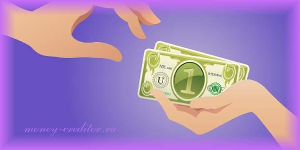требования к получателям займов в Профи Кредит