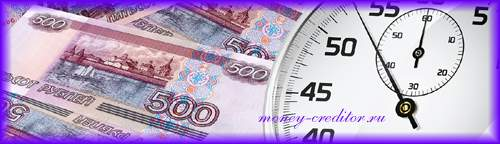 взять деньги в долг у частного лица быстро