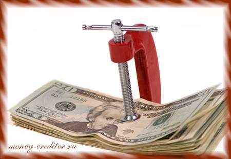 взять деньги в долг у частного лица с распиской
