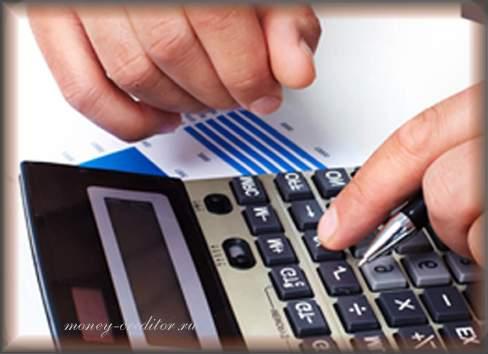 взять кредит с плохой кредитной историей и просрочками в мфк