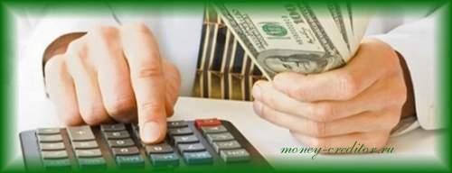 взять кредит с плохой кредитной историей и просрочками у частного лица