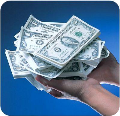 деньги в долг на карточку онлайн