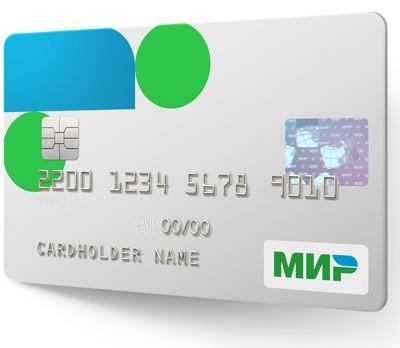 В каких компаниях можно оформить круглосуточные займы на новую банковскую карту МИР НСПК?